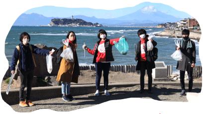# 鎌倉パーククリーンアップの様子